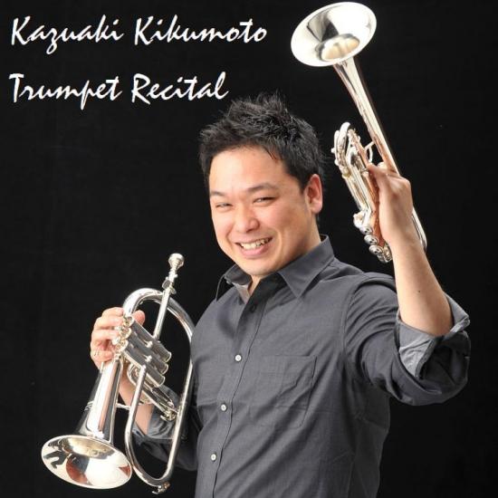 TrumpetRecital2013